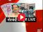 PM Modi ko noteband ki salah dene wale shakhs ne faisle par kya kaha?